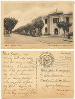 United States 1943 Postcard Tunisia - Ferryville Hotel, WWII Navy Pmk & Censor - Tunisia