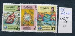 Brunei Nr. 502-4  **   ( Ee2315  ) Siehe Scan - Brunei (1984-...)