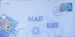 Lebanon 2016 Beirut Money Fair Ltd Edition FDC Maxi Card - Lebanon