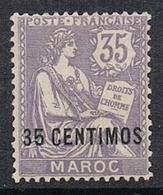 MAROC N°24 N* - Maroc (1891-1956)