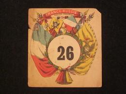Billet De Tirage Au Sort, Conscrits, France-Russie, Toulon Cronstrad, Classe 1883, Nominatif. - Documents