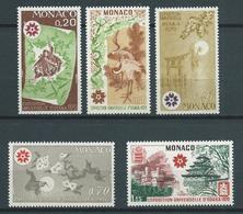 MONACO 1970 . Série N°s 822 à 826 . Neufs ** (MNH) - Neufs