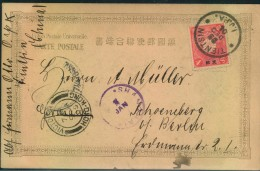 """1904/1905, Postcard Showing A Scene From The Russo-Japanese War With 4 Sen From """"""""TIENTSIN I.P.O."""""""" Via Shanghai And Hon - Chine"""