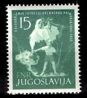 Yougoslavie YT N° 641 Neuf ** MNH. TB. A Saisir! - Neufs