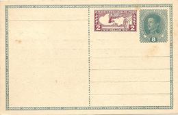 Autriche Österreich Entier Postal, Ganzsachen, Postal Stationery Carte Postale Privée Postkarten Private - Postwaardestukken