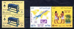 1965/1966; Misrair Eet Journée De La Poste, YT PA 90 En Paire, 97+98 Tenant, Neuf **, Lot 49925 - Poste Aérienne