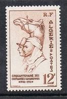 ALGERIE N°302 N* - Algérie (1924-1962)