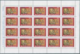 1995 Europa C.E.P.T., Minifogli Vaticano, Serie Completa Nuova (**) - Europa-CEPT