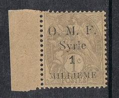 SYRIE N°21 N**  Papier GC - Syria (1919-1945)
