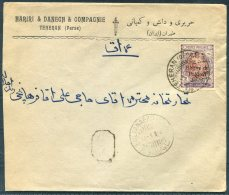 1926 Iran Persia Regne De Pahlavi 1926 Overprint Cover. Teheran - Sultanabad. Sandug. Perf 11.5 - Iran