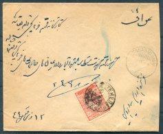 1926 Iran Persia Regne De Pahlavi 1926 Overprint Cover. Teheran - Sultanabad - Iran