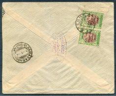 1926 Iran Persia Regne De Pahlavi 1926 Overprint Cover. Recht - Hamadan. Perf 11.5 - Iran