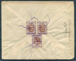 1926 Iran Persia Regne De Pahlavi 1926 Overprint Cover - Teheran - Iran