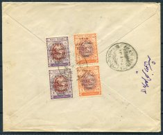1926 Iran Persia Regne De Pahlavi 1926 Overprint Cover. Chuster - Mohammerah - Isfahan - Dehkord. - Iran