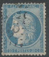 Lot N°43886   Variété/n°37, Oblit GC, Filet SUD - 1870 Siege Of Paris