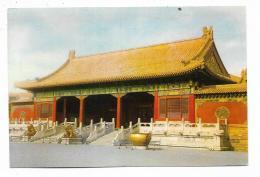CINA - CHIEN CHING MEN  - POSTCARD - NV FG - China