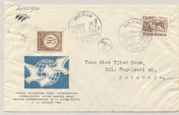 Indonesia - 1958 - 30 Sen Taxed Cover Surabaja - Bajar Porto - Indonesië