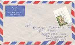 Kenya Air Mail Cover Sent To England 1987 Single Stamp Flowers - Kenya (1963-...)