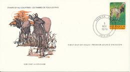 Ivory Coast FDC 3-11-1979 With WWF Panda On The Stamp With Cachet - Ivory Coast (1960-...)