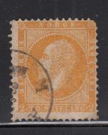 Norway 1856-57 Used Scott #2 2s King Oscar I - Corner Fault - Norvège