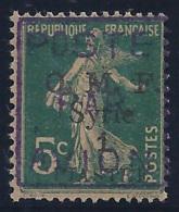 Syria 1920 - Yvert #A1 (Aereo) - VFU - Siria
