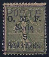SYRIA 1920 - Yvert #A2 (Aereo) - MLH * - Siria
