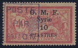 SYRIA 1920 - Yvert #3 (Aereo) - MLH * - Siria