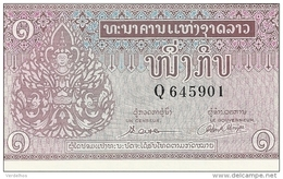 LAOS 1 KIP ND1962 UNC P 8 - Laos