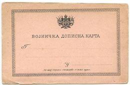 Serbia 1910's Mint Military Postal Card / ВОЈНИЧКА ДОПИСНА КАРТА - Serbia