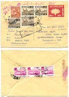 Bangladesh 1981 Registered Postal Envelope Pandit Sar, Farid Pur To Bombay India - Bangladesh