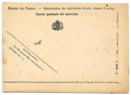 Belgium 1880's Carte Postale De Service, Ministère Des Finances - Stamped Stationery