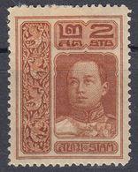 SIAM - 1912 - Yvert  102 Nuovo MH, Come Da Immagine. - Siam