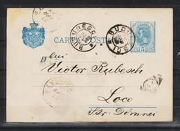 1894 - CARTA POSTALA  - Spic De Grau - BUCURESCI 20 APR 988 - 1881-1918: Charles I