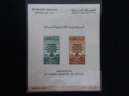 LIBANO - BF10 Nuovo ** Anno Rifugiato + Spese Postali - Libano