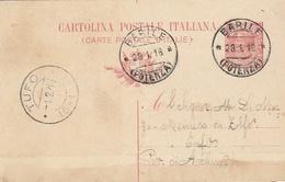 Barile. 1918. Annullo Guller BARILE (POTENZA) Su Cartolina Postale Con Testo - 1900-44 Vittorio Emanuele III