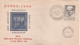 India 1966  Hyderabad Stamp Printed  HYPEX  Special Cover  # 13408  D Inde Indien - Hyderabad