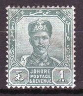 Malaysia Johore Sultan Ibrahim 1896 One Cent Green. - Johore