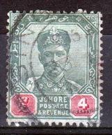 Malaysia Johore Sultan Ibrahim 1896 Four Cent Green And Carmine. - Johore