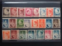 ROMANIA 1945 - Re Michele Nuovi ** Incompleta + Spese Postali - 1918-1948 Ferdinand, Carol II. & Mihai I.