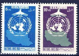 +Iran 1958. U. N.. Michel 1028-29. MNH(**) - Iran