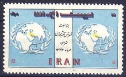 +Iran 1957. Cartography. Michel 1017. MNH(**) - Irán