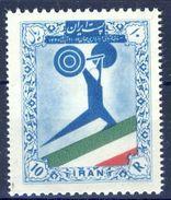 +Iran 1957. Sport : World Shampionship Weight Lifting. Michel 1020. MNH(**) - Iran