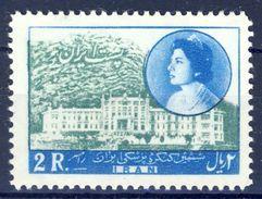 +Iran 1957. Soraya. Michel 998. MNH(**) - Irán