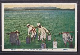 CPA COREE DU SUD - The Work-men Draw Water - SUPERBE PLAN Métier ANIMATION + Libellé En Coréen - Corée Du Sud