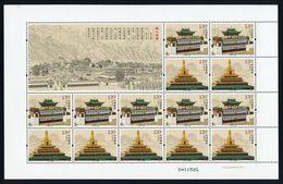 China 2009-16 Labrang Monastery Full S/S - Buddhism