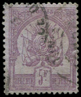 TUNISIE -  8a : 5f. Violet Sur Mauve, Obl., TB Cote : 430 - Tunisia (1888-1955)