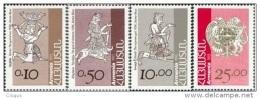 Armenia Armenien 1994 Mi. 227-230 - Armenien