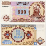 AZERBAIJAN       500 Manat       P-19b       ND (1999)       UNC - Azerbaigian