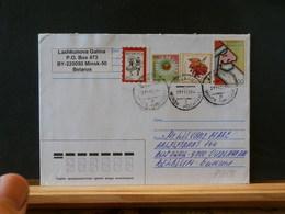 78/178  LETTRE  BELARUS - Wit-Rusland