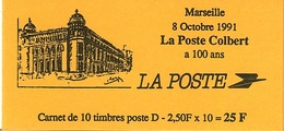 C 65 - FRANCE Carnet N° 2712 C1 - Carnets